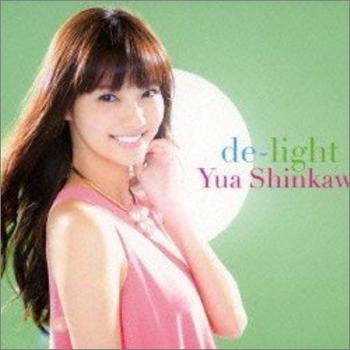 shinkawayua_03.jpg