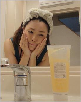 hyugakotoko05.jpg