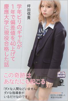 ishikawaren_01.jpg
